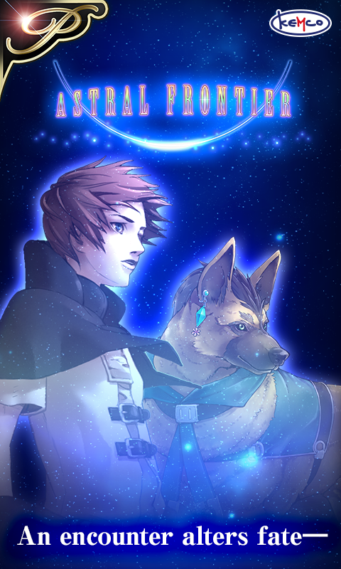 [Premium] RPG Astral Frontier Screenshot 0