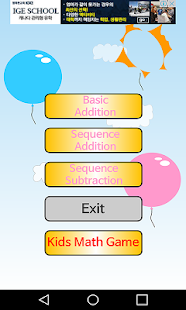 Kids Math Game Balloon Pop