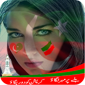 App PTI Flag Face Sticker and Photo editor for Members apk for kindle fire