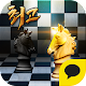 The best chess for kakao