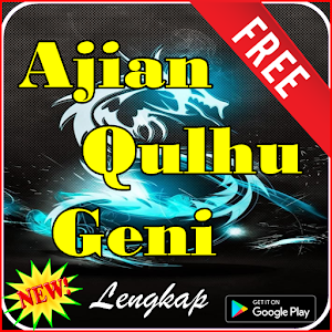 Download Ajian Qulhu Geni for PC - Free Books & Reference App for PC