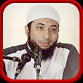 Kajian Khalid Basalamah MP3 APK for Lenovo