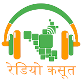 Download Radio Kasoot APK to PC