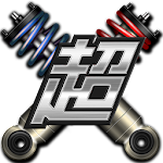 Suspension Master APK Image