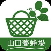 Download 山田養蜂場 公式アプリ APK to PC