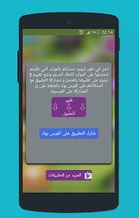 Download Full تهكير كلاش اوف كلانس simulator 2.0 APK