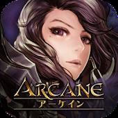 Download ARCANE-アーケイン- APK to PC