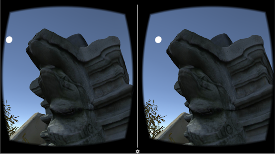 Virtual Statue - screenshot