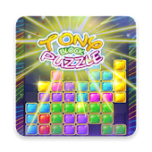 Game Block Puzzle Pro Classic Brick apk for kindle fire