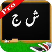 Learn Arabic Alphabet Pro