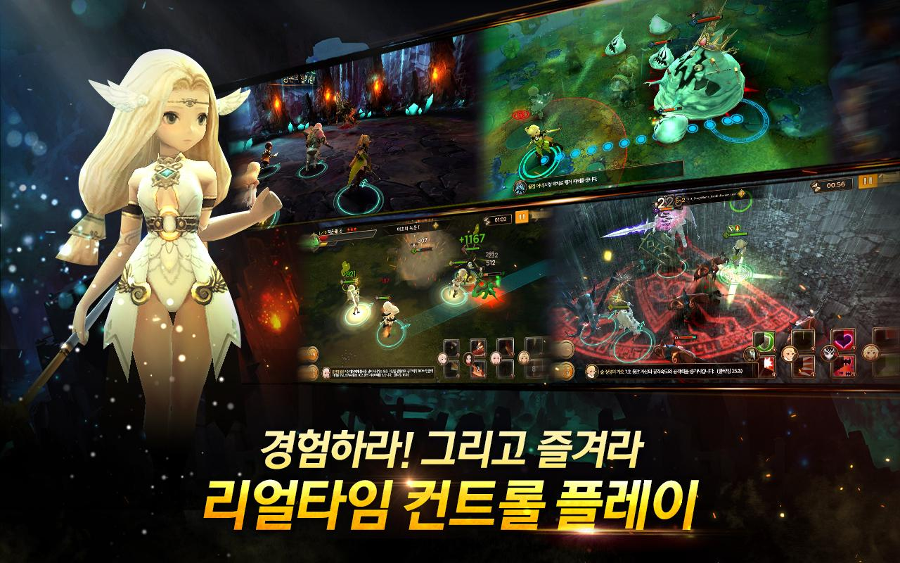 크리스탈하츠 for Kakao Screenshot 3