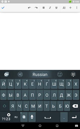 Russian Language - GO Keyboard screenshot 5
