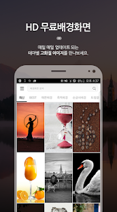 App HD Free Wallpaper(Backgrounds) apk for kindle fire