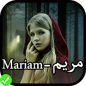 Game مريم - Mariam APK for Windows Phone