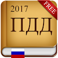 App ПДД 2017 APK for Windows Phone