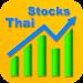 Stocks - Thailand Stock Market Icon