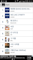 Screenshot of K-POP MUSIC