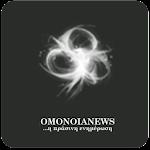 Omonoia News Icon