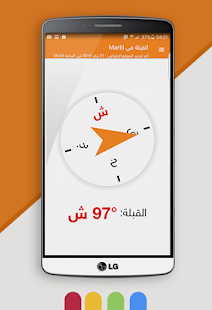 APK App Prayer Times - Adhan Times for BB, BlackBerry