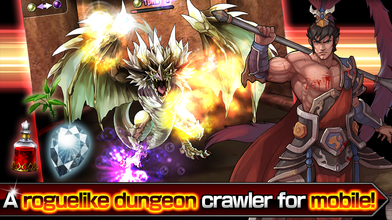 Dragon Breaker Screenshot 5