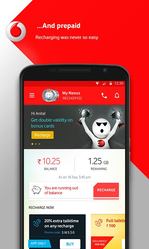 MyVodafone (India) Screenshot 3