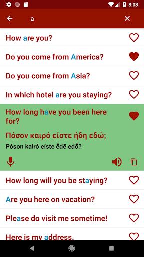 Learn Greek Free Offline For Travel screenshot 4