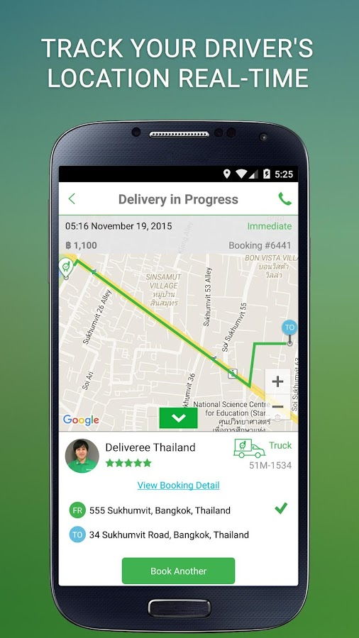 Deliveree - Delivery Services Screenshot 5
