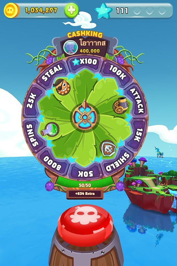 Smash Island Screenshot 1