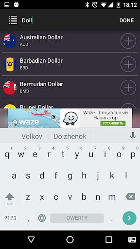 Ultimate Currency Converter - screenshot