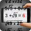 Maths Photo-Solution Simulator
