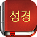 Korean Bible Offline APK for Ubuntu
