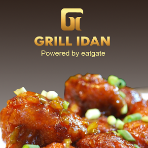 Download Grill Idan Restaurant For PC Windows and Mac