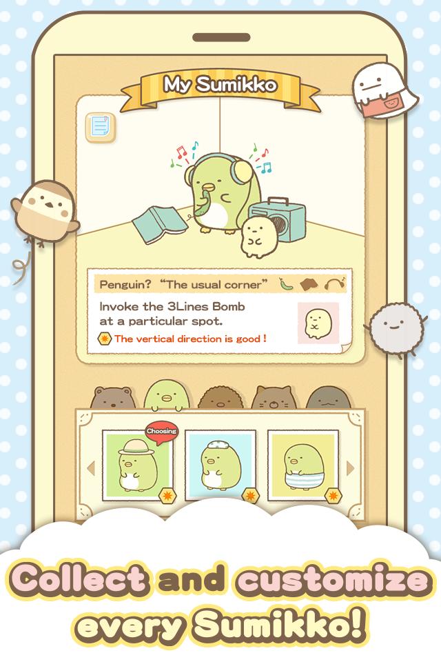 Sumikko gurashi-Puzzling Ways Screenshot 11