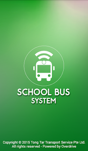 School Bus System (Parent) - screenshot