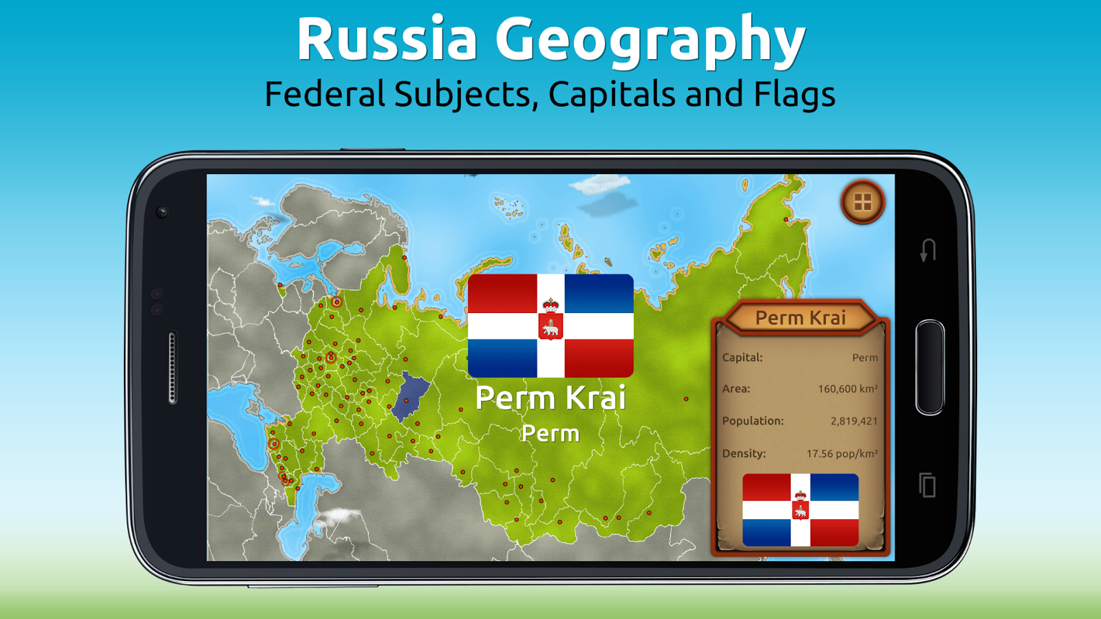 GeoExpert - Russia Geography Screenshot 0