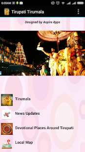 Tirupati Tirumala Information - screenshot