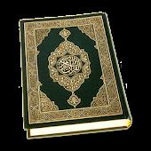 App Al Quran Audio (Full 30 Juz) version 2015 APK