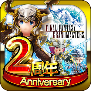 FINAL FANTASY GRANDMASTERS For PC (Windows & MAC)