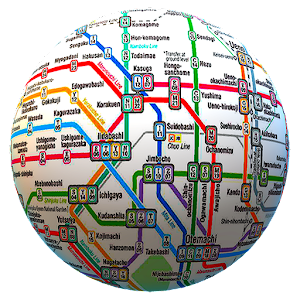 Public transport maps offline - The whole world For PC (Windows & MAC)