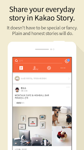 Download KakaoStory APK for Android Kitkat