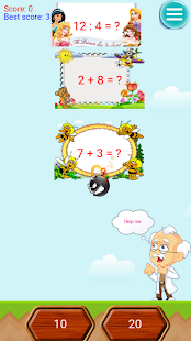 SkyMath-Math for Kids - screenshot