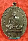 เหรียญหล่อโบราณนวะโลหะ เจริญพรไตรมาส(ฟ้าผ่า) ปี ๕๕ หลวงพ่อสาคร สวยๆพร้อมกล่องเดิมๆ