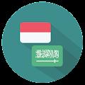 App Kamus Bahasa Arab Lengkap apk for kindle fire