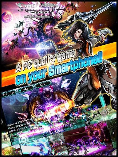 MMORPG Stellacept Online Screenshot