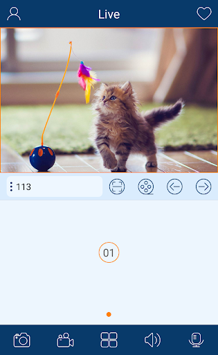 SuperLive Plus screenshot 5