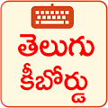 Telugu Keyboard Telugu Typing APK for Bluestacks