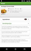 Screenshot of BBQ app