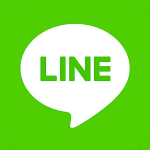 LINE : Free Calls & Messages (app)