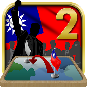Republic of China Simulator 2 for PC-Windows 7,8,10 and Mac