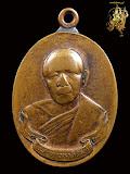 เหรียญห่วงเชื่อมหลวงปู่ทิม เนื้อทองแดงปี18 บล็อคนิยม ภ ขีด คอวน เลี่ยมกรอบเงิน+บัตรรับประกัน2สถาบัน